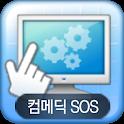 Commedic SOS logo