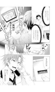 サバンナゲーム(無料漫画) - screenshot thumbnail