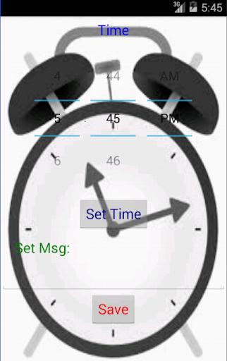 Alarm Clock - Sumit Kasar