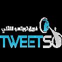 تويتسو icon