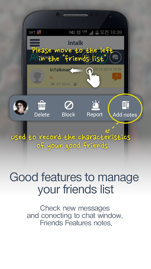 Chat Room Messenger   Android Apps on Google Play Google Play