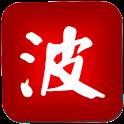 Bohan - CN-PL Dict. icon