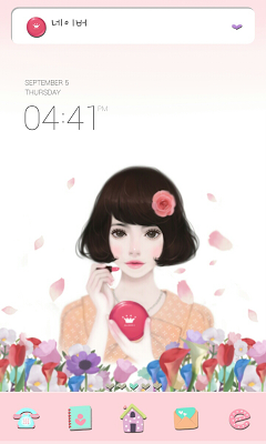 Lovely girl (makeup) dodol - screenshot