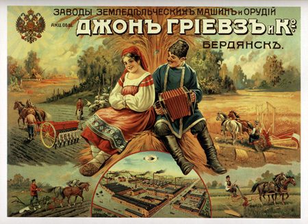 Russian Traditional Folk Art Is Amply Reflected In Commercial Posters Including Some Influences From Bilibins Illustrative Style