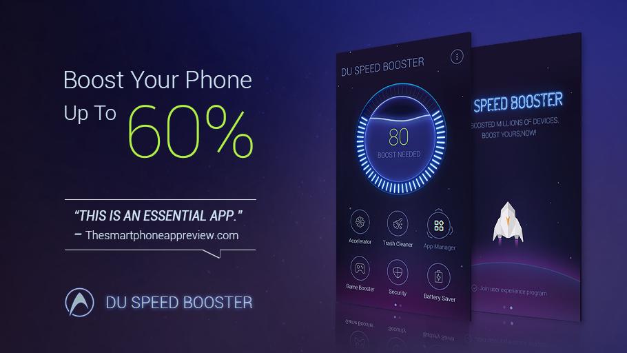 DU Speed Booster丨Cache Cleaner - screenshot
