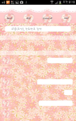 【免費個人化App】노랑박스 봄꽃 카카오톡 테마-APP點子