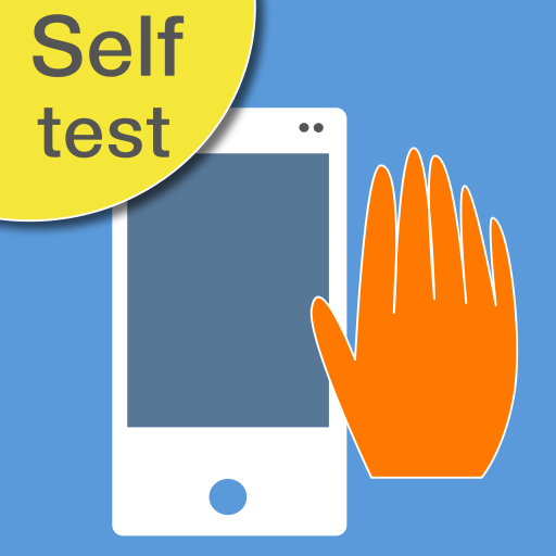 접근센서 - 자가테스트 生產應用 App LOGO-APP試玩