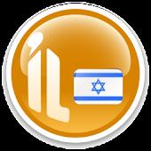 Imparare l'ebraico
