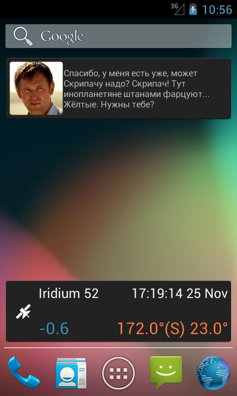 Цитаты Кин-дза-дза - screenshot