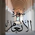 Al-An'aam (Tab) icon