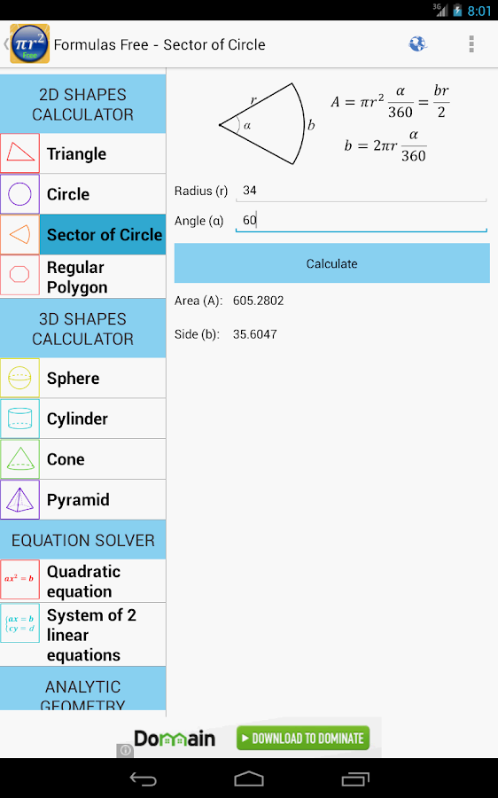 Maths Formulas Free- screenshot
