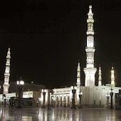 Muwatta of Imam Malik - Hadith