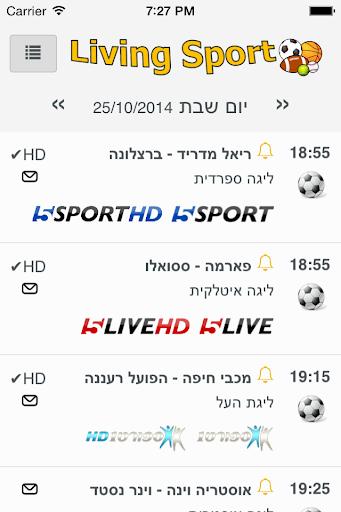 Living Sport לוח שידורי ספורט