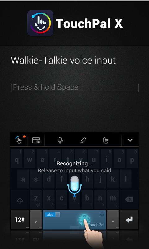 Arabic TouchPal Keyboard - screenshot