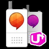 U+ LTE무전기