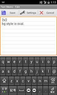 Text Memo(Widget)- screenshot thumbnail
