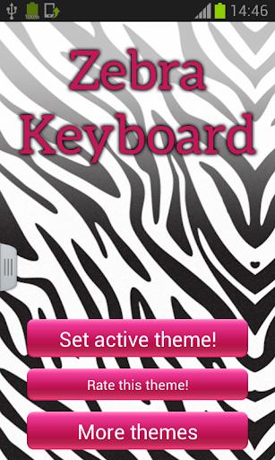鍵盤Backgraund斑馬