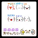 メール素材 – 顔文字(記号) logo