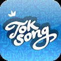 톡송(TokSong) :: 노래방 SNS logo