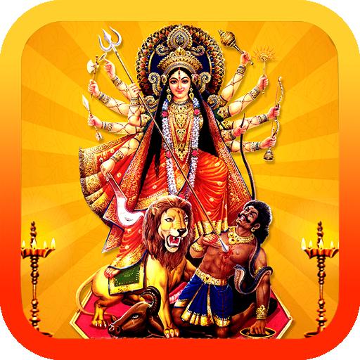 Durga Mantra Hindi + Audio LOGO-APP點子