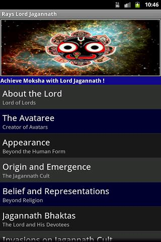 Rays Lord Jagannath - screenshot