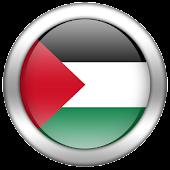الشبكة الفلسطينية