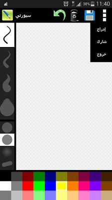 سبورتي : رسم وتلوين - screenshot