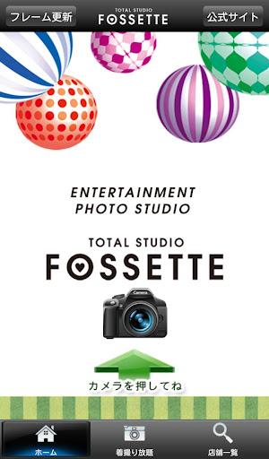 広島写真館FOSSETTE(フォセット ふぉせっと)着せ替え