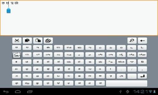 kannada to kannada dictionary free download