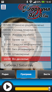 Radio Fortuna 96.8 FM screenshot 1