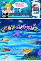 Screenshot of 海パズル~プレ海バージョン~
