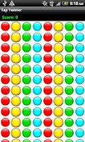 Screenshot of Tap Twister
