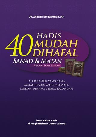 E Book 40 Hadis Mudah Di Hapal Apk 1 0 Download Free Books