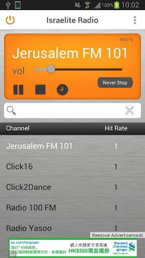 Israelite Radio