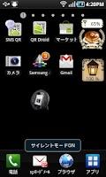 Screenshot of Desktop silent mode
