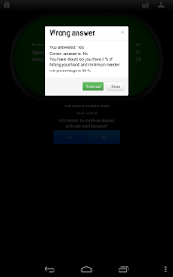 Poker Odds Trainer- screenshot thumbnail