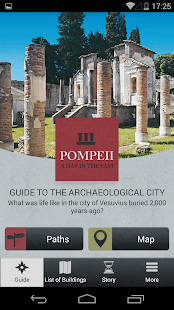 Pompeii - A day in the past- screenshot thumbnail