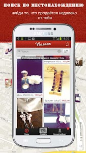 Vinzaar - Mobile Marketplace screenshot 0