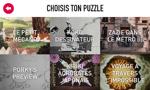 Ciné Puzzles- screenshot thumbnail
