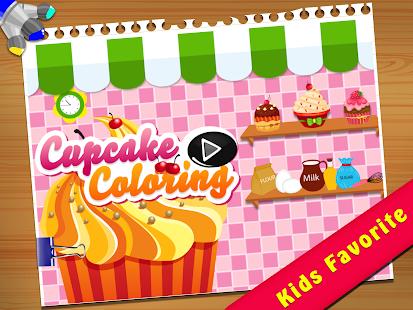 彌月蛋糕,節慶蛋糕,蛋糕甜點,食品 - momo購物網