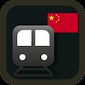 CHINA METRO -BEIJING,SHANGHAI. icon