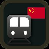 CHINA METRO -BEIJING,SHANGHAI.