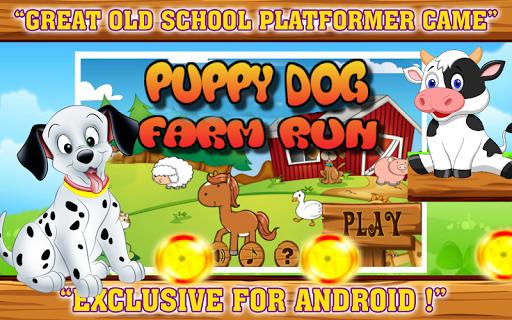 【免費冒險App】Puppy Dog Farm Run-APP點子