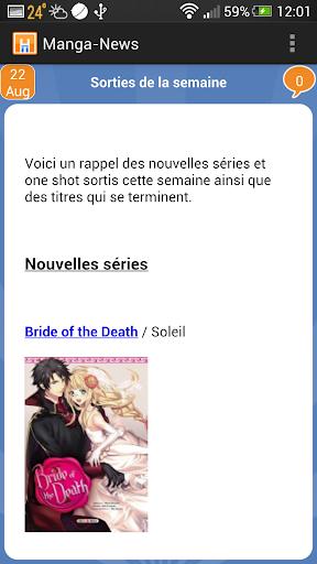玩漫畫App Manga-News免費 APP試玩