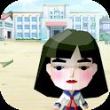 恋するポリゴン娘 -無料の恋愛シュミレーション育成ゲーム- icon