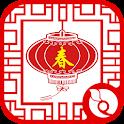 Spring Festival icon