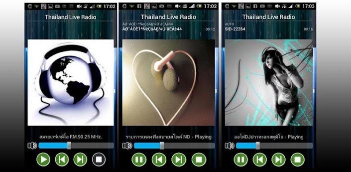 ฟังวิทยุ Thailand Radio Stations