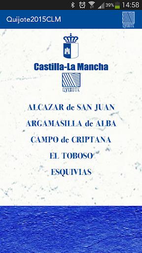 QuijoteCLM