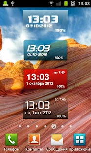 Proton Clock Widget Pro - screenshot thumbnail