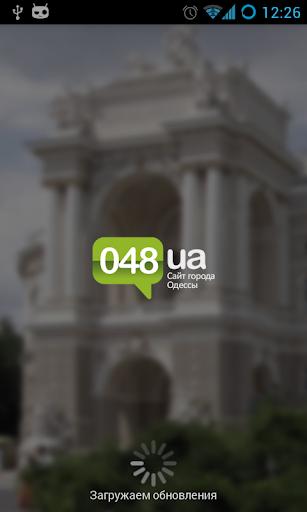 Одесса City Guide